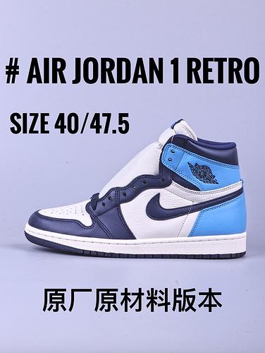"Air Jordan 1 系列""黑曜石""_aj1 GT毒版"