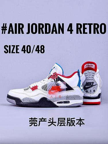 """莞产头层版本Air Jordan 4 """"What the """"/鸳鸯_为什么GT版过不了毒"""