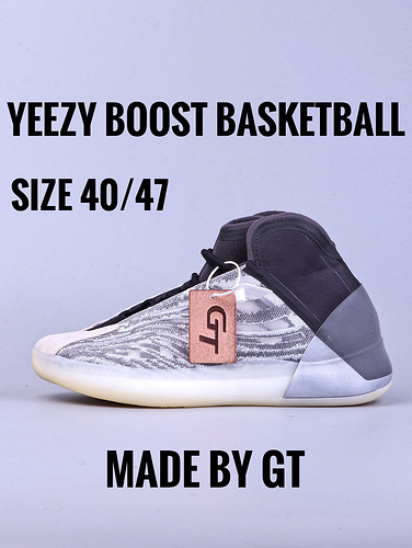 "YEEZY Boost Basketball""Quantum"" 椰子篮球鞋""量子斑马灰碳黑""配色_GT毒版椰子"