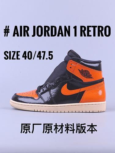 "Air Jordan 1 系列""猪油扣碎""_GT毒版 是什么意思"