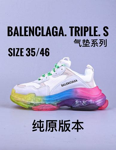 Balenciaga.Triple.S  巴黎气垫老爹鞋全系列彩虹_毒版GT什么意思