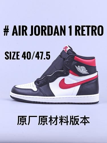 """Air Jordan 1 系列 """"小禁卖 黑红""""_aj1 GT毒版"""