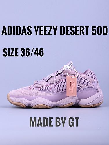 "Yeezy Desert Rat 500 ""Soft Vision""/薰衣草_yeezy斑马GT 毒版"