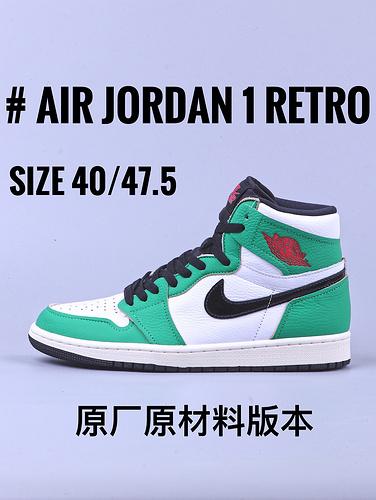 "Air Jordan 1 系列 ""凯尔特人""_GT毒版终端"