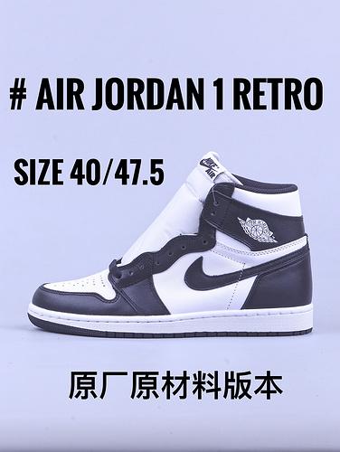"Air Jordan 1 系列 ""黑白熊猫""_为什么GT版过不了毒"