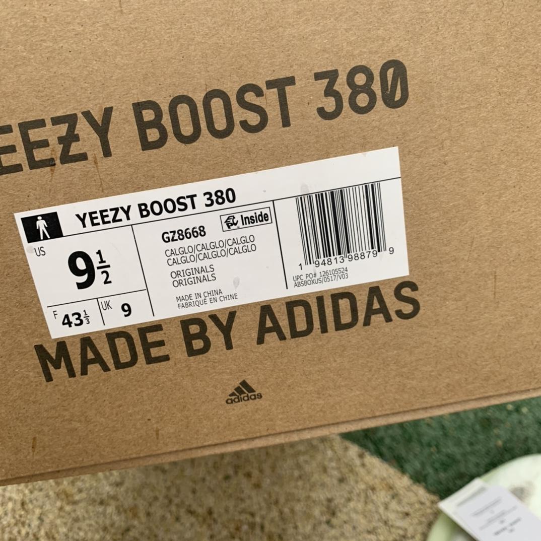 LJR出品-椰子380白夜光-Yeezy Boost 380 白夜光 椰子380 跑步鞋 GZ8668_莆田aj在哪里买