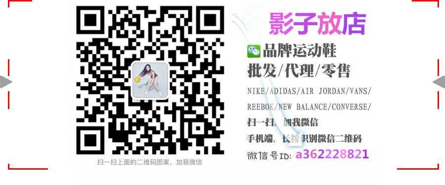 OG版权志龙白空军货号:DD3223-100_椰子350纯原版本一般多少钱
