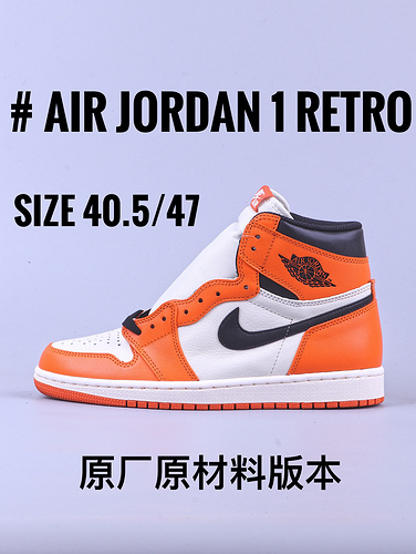 """Air Jordan 1 系列 """"白扣碎""""_aj1红钩有GT毒版吗"""