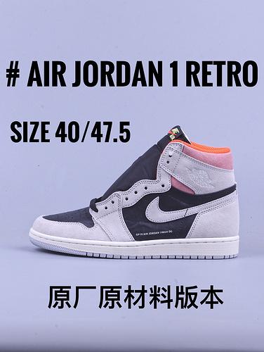 """Air Jordan 1 系列 """"灰橘""""_莆田鞋GT毒版是什么意思"""