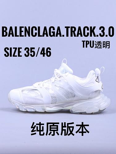 Balenciaga.Track.3.0  透明气垫系列_yeezy斑马GT 毒版