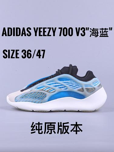 "YEEZY 700 V3 "" ""Arzareth"" 蓝灰  货号:G54850_GT毒版是哪里的货"