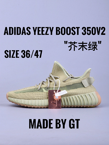 "GT纯原 东莞椰子 YEEZY BOOST 350 V2""芥末绿""配色_鞋扣上有GT毒版是真鞋还是假鞋"