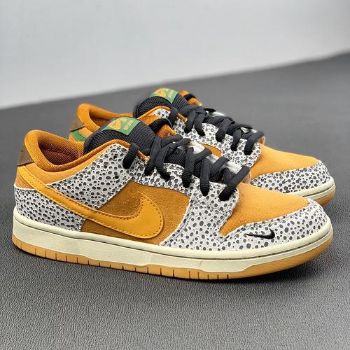 "Nike SB Dunk Low ""Safari"" 经典Safari再次回归 风骚气息十足 扣篮系列低帮休闲运动滑板板鞋 石斑鱼爆裂纹鸳鸯钩配色 CD2563-002_河源的裸鞋都水分吗"
