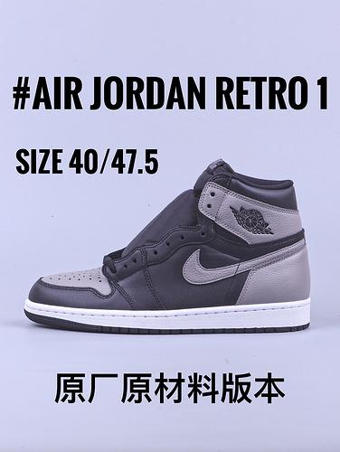 """Air Jordan 1 系列 """"影子""""_GT毒版鞋子什么意思"""