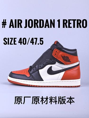 "Air Jordan 1 系列""黑红脚趾""_GT毒版"