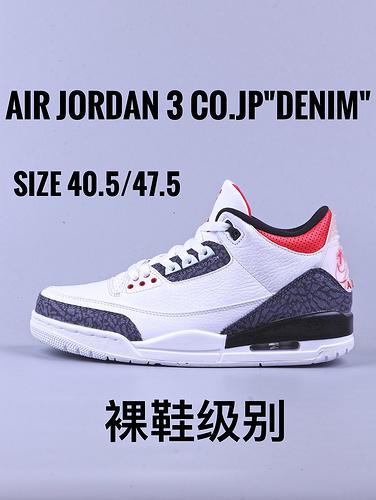 """Air Jordan 3 CO.JP""""DENIM""""/日本"""