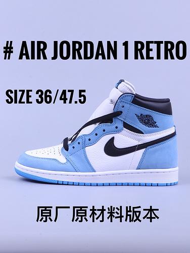 """Air Jordan 1 系列 """"麂皮  北卡蓝""""_yeezy350纯原和GT毒版"""