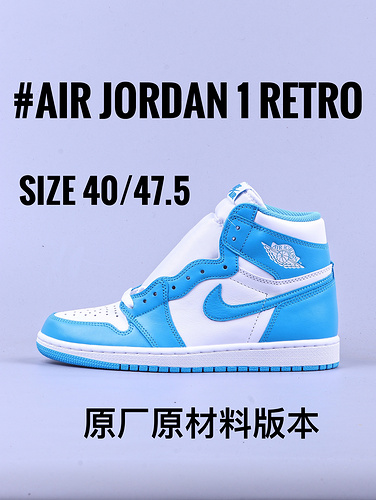 "Air Jordan 1 系列 ""北卡蓝""_GT毒版防盗扣"