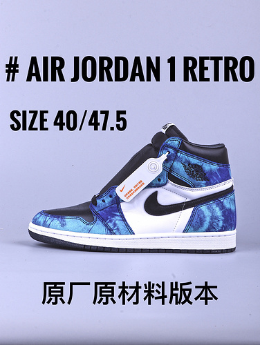 "Air Jordan 1 系列""扎染蓝""_GT毒版椰子满天星"