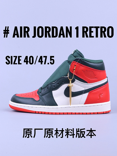 "Air Jordan 1 系列 ""绿橙 大宝剑""_GT毒版aj1"