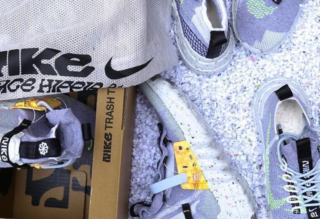 Nike Space Hippie 01 货号:CQ3986-002_东莞纯原aj