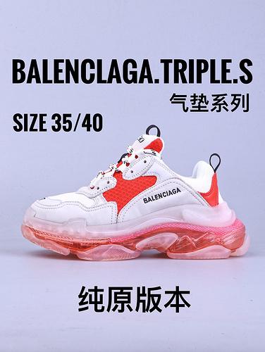 Balenciaga.Triple.S 白红_球鞋GT毒版