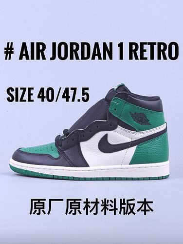"Air Jordan 1 系列 ""黑白绿脚趾""_GT毒版aj1"