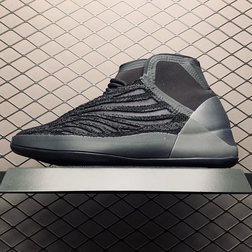 "Adidas 阿迪达斯 Yeezy Boost Basketball ""Quantum"" 椰子篮球鞋 EG1536_s2纯原康扣"
