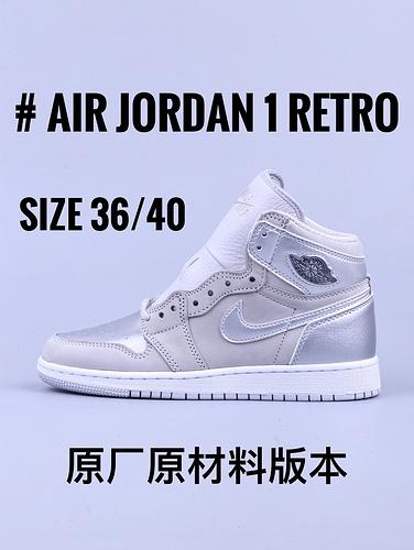 "Air Jordan 1 系列 ""黑银 伦纳德2.0""_纯白椰子GT毒版能过毒吗"