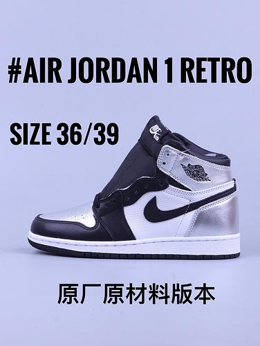 """Air Jordan 1 系列 """"黑银 小伦纳德""""女鞋_GT毒版和正版区别"""