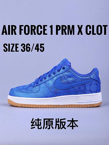 "Air Force 1 PRM x CLOT""蓝丝绸""_GT毒版终端"