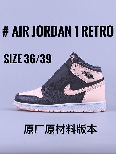 "Air Jordan 1 系列 ""黑粉""女鞋_倒钩毒版和GT版"