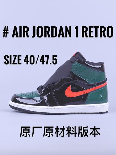 "Air Jordan 1 系列 ""漆皮  大宝剑""_莆田GT毒版900"