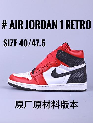 """Air Jordan 1 系列""""蛇纹黑红""""_现在顶级假鞋叫毒GT版"""
