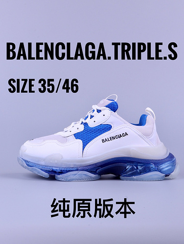 Balenciaga.Triple.S 白蓝_莆田毒GT版