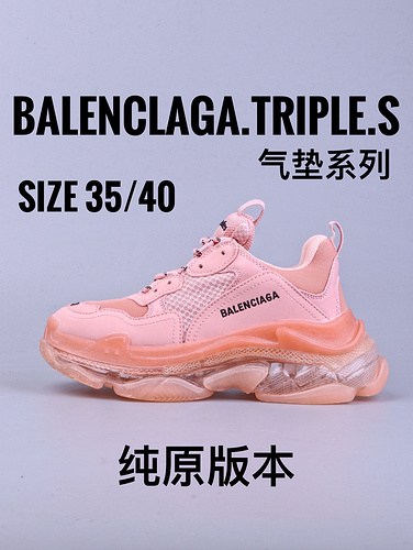 Balenciaga.Triple.S  巴黎气垫老爹鞋 粉黄_GT毒版350