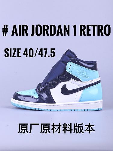 """Air Jordan 1 系列""""漆皮北卡蓝""""_鞋扣上有GT毒版是真鞋还是假鞋"""