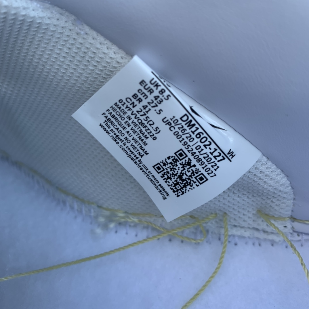 """纯原版_Dunk X Off-White OW联名绑带 """"The 50""""白银板鞋 DM1602-127_ljr和cz哪个好"""