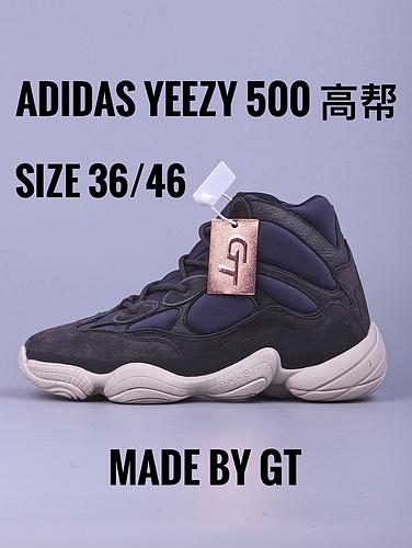 "Yeezy 500 High""Slate""/板岩_普通真标公司毒版GT纯原"