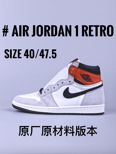 "Air Jordan 1 系列""烟灰红""_aj1红钩有GT毒版吗"