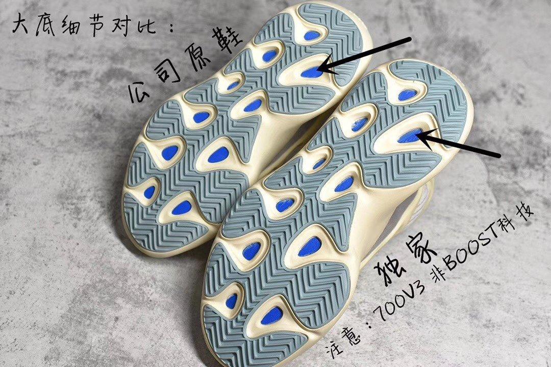 "PK版_700V3 Yeezy 700V3 ""Azael"",异形_pk工厂仿鞋"