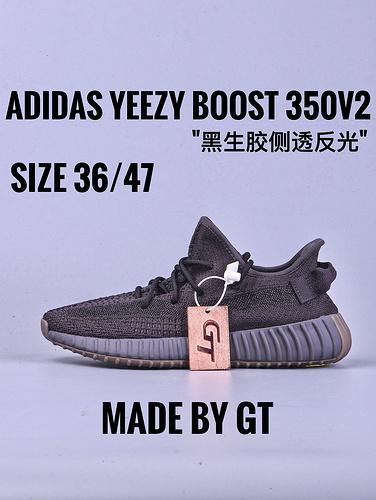 "GT纯原 东莞椰子YEEZY BOOST 350 V2""黑生胶侧透""_GT毒版和正版区别"