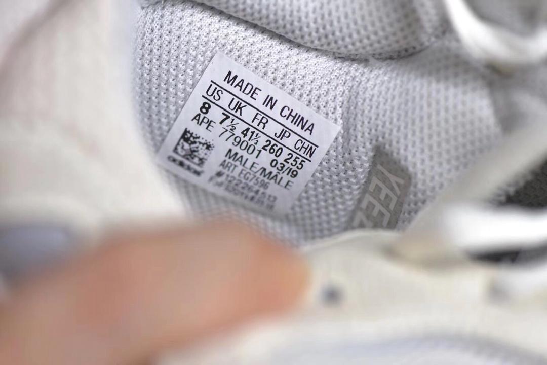 """PK版_椰子700 米白 YEEZY 700 BOOST RUNNER """"Analog""""   老爹鞋 货号_EG7596_pk工厂 ko集团"""