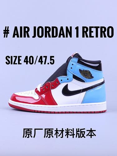 """Air Jordan 1 系列 """"漆皮 警灯"""