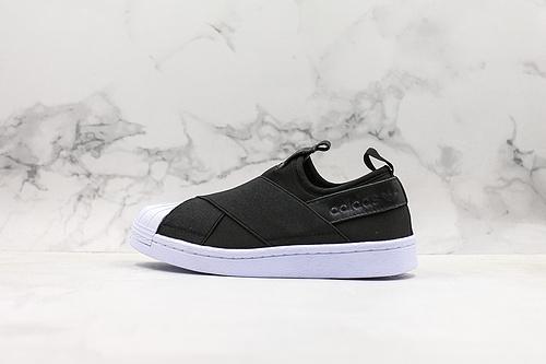 阿迪 原装真标 贝壳头 绑带 Adidas Superstar Slip-On 绑带贝壳头          C23-1