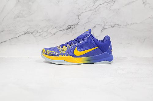 灭世纯原 科比5代 黄蓝色 五冠王 货号:CD4991 400 NIKE 耐克 KoBe 5 Protro科比5 实战篮球鞋  该配色首发于2010年   M23-11