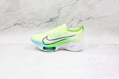 Next% 马拉松 绿色 网面 老爹鞋 货号:CI9924 700 酷似破2 战靴 Nike Air Zoom Alphafly NEXT% /   Z24-6  Z13