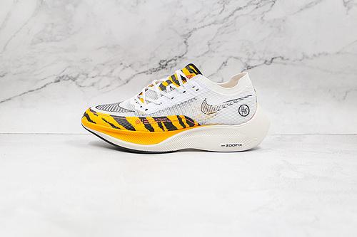 马拉松 NEXT% 白橙黑 斑马 货号:DM7601 100 Nike ZoomX Vaporfly Next% 2 马拉松 后跟ZOOM气垫   Q6