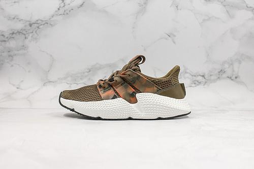 B10 | 阿迪刺猬 棕色Adidas Originals Prophere 恐惧鲨鱼 刺猬配色全新改版鞋面材质,同时在鞋身两旁的TPU饰条加入转印工艺   K25-5