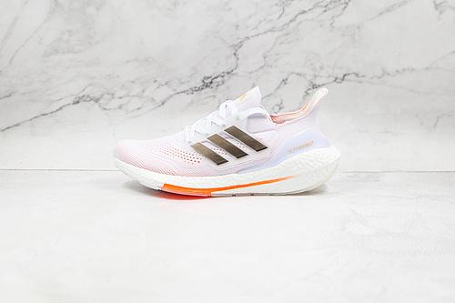 "UB7.0 白桔黑色  #UB 2021 UB7.0 货号:S23840 爆米花 前凸后翘""的adidas ultra boost 2021系列正式曝光     Z15-"